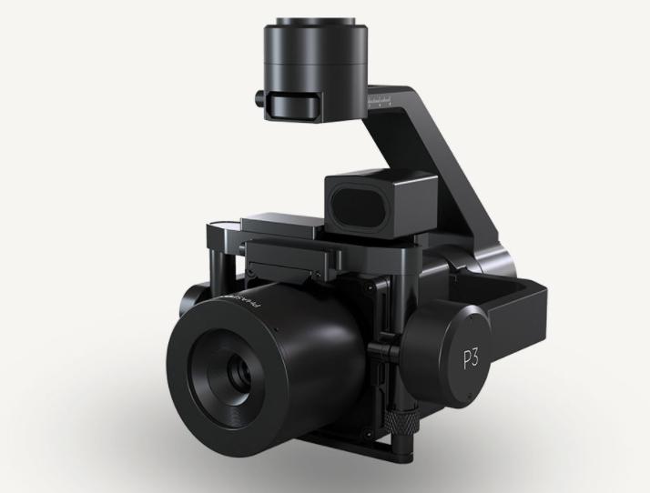 PhaseOne社1.5億画素カメラの紹介と日立システムズ社活用事例 オンラインセミナーのお知らせ