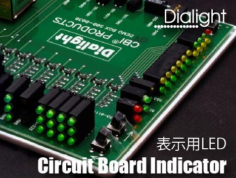 K社表示用LED製造中止に伴う、DIALIGHT社製品置き換え提案